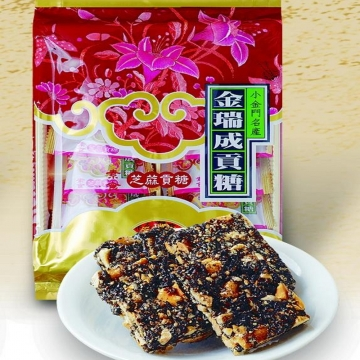 Sesame Candies (Vegetarian)