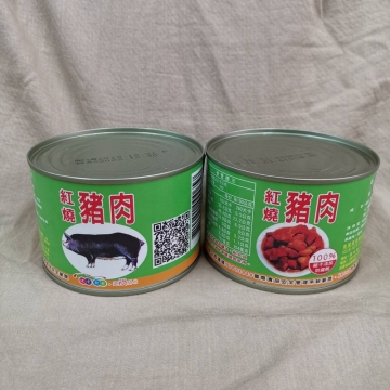 Xinxin Foods Braised Canned Food