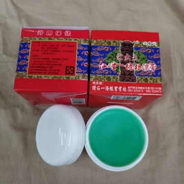 Xianfeng a root cooling cream
