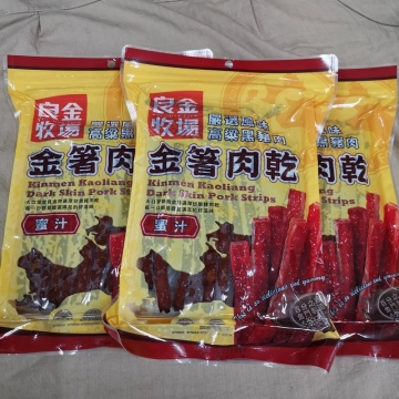 Good gold sorghum pork jerky