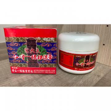 A root ointment